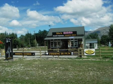 Stu's Shop, Athol